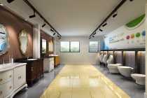 showroom_anji_4-e40927982dd6a9c8d9d3b93597fd922a.jpg